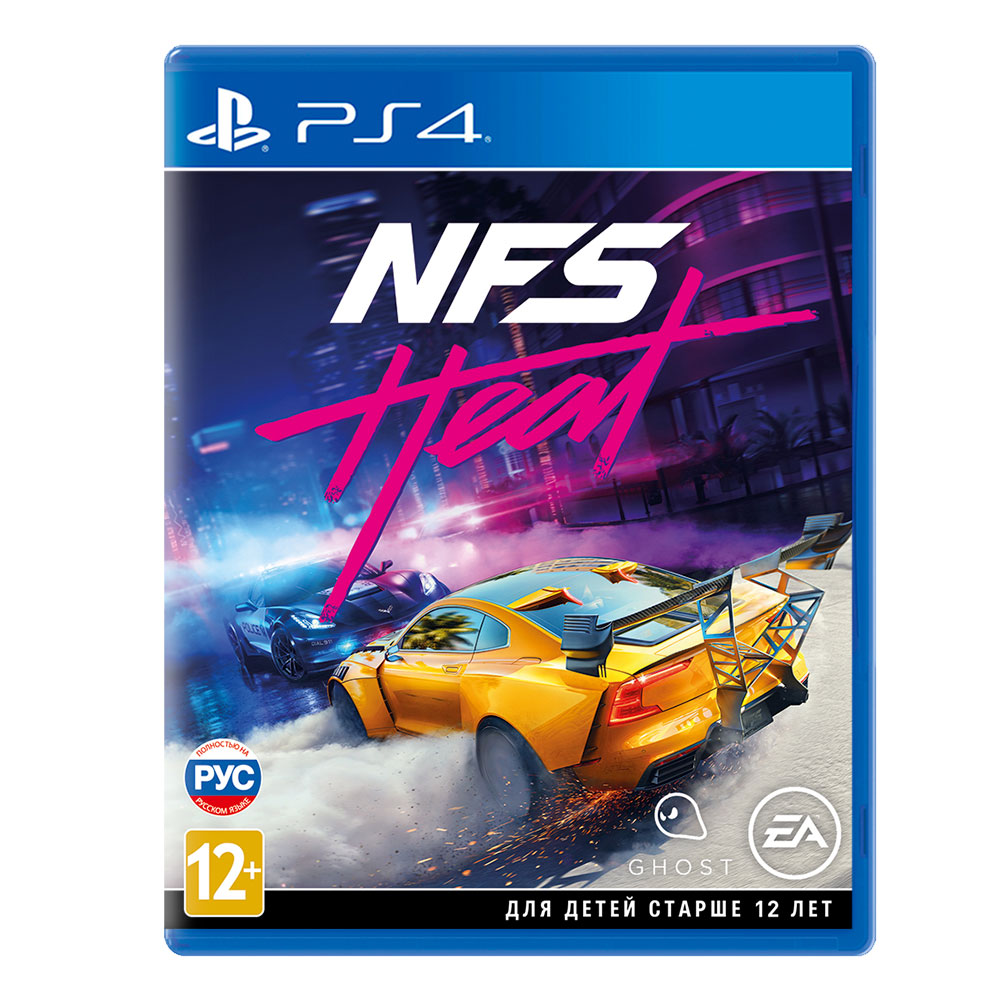 Игра для PS4 Need for Speed Heat (Русский язык), Аркадные гонки, Стандартное издание, Blu-ray