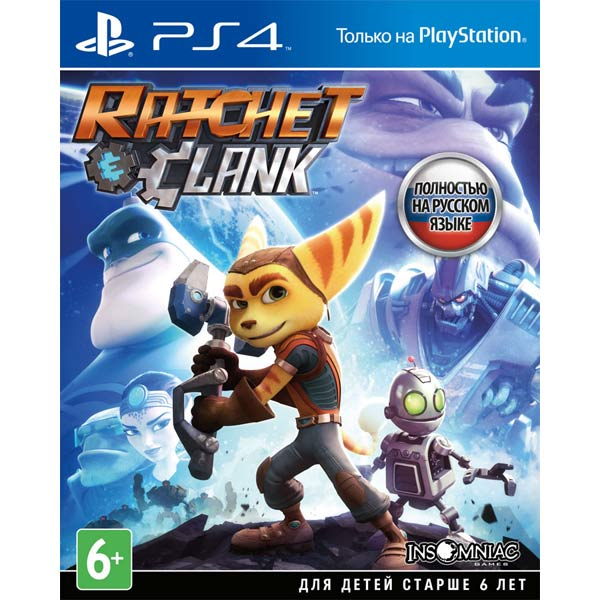 Игра PS4 Ratchet & Clank (русская версия)